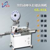 Gl-02una máquina de estañado engastado y automática