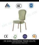 [هزدك007] [كريستوفر] فارسة منزل [ت-ستيتش] [تل] جلد زرقاء يتعشّى كرسي تثبيت