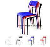 다방 (LL-0044B)를 위한 일치 프레임을%s 가진 다채로운 플라스틱 더미 의자
