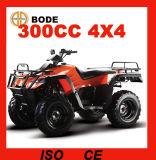 300cc 기관자전차 Mc 371