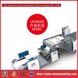 Impresora flexográfica del cuaderno de papel del carrete con el alimentador de la cubierta