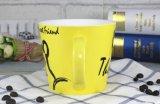 [كفّ موغ] كبيرة خزفيّ مع ملصق مائيّ تصميم لأنّ حساء