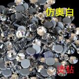 Rhinestone Ss16 Swaro кристаллический свободный отбортовывает Rhinestone Fix Strass горячий (HF-ss16 crystal/4A)