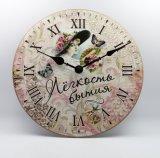 Reloj casero del regalo del reloj de pared de la antigüedad de la decoración