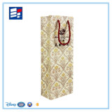 포장 선물을%s Kraft 종이 봉지 또는 전자 또는 입거나 보석 또는 화장품