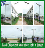 8W -100W Solar LED Street Light All in One Design
