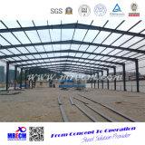 중대한 질에 의하여 전 설계되는 강철 구조물 작업장