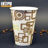 Автомат 8 унций кофе чашку бумаги с логотипом