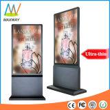 간이 건축물 디자인 (MW-551APN)를 광고하는 55 인치 2017 새로운 매우 얇은 LCD