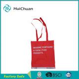 Acquisto/indumento/regalo/sacchetto promozionale