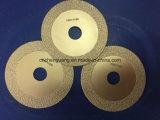 Истирательный режущий диск