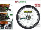 다이아몬드 상표 6 속도 자전거는 LC-F019를 자유롭게 행동한다