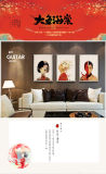 Chinesischer gestalteter Dekor-Wand-Farbanstrich auf dem Segeltuch betriebsbereit, für Wohnzimmer zu hängen
