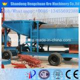 採鉱の移動式トロンメル/小さい金の洗濯機