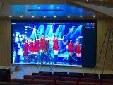 En el interior de la pantalla LED de color (P4mm)