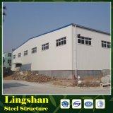 Estructura de acero industrial vertida/almacén/edificio