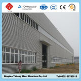 Almacén prefabricado de la estructura del marco de acero hecho en China