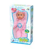 Schönes Baby - Puppe Spielzeug mit bestem Material