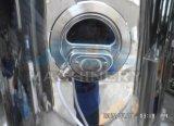 電気暖房の真空のDegasser (ACE-TQG-2X)