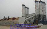 Usine à béton de qualité Hongda (40 ~ 240M3 / H)