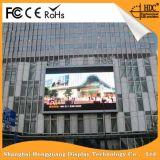 전시 화면을 광고하는 옥외 높은 광도 RGB P10 LED 디지털 표시 장치