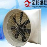 Jlf Series - Ventilador de escape de cono de fibra de vidrio con certificado CE