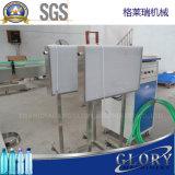 自動びんの液体の詰物およびシーリング機械