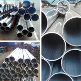 Preis-Aluminiumrohr (1060, 1070, 6061, 6063, 7075, 8011, 5052, 5083)