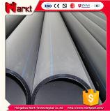 Tubo dell'HDPE di alta qualità per gas