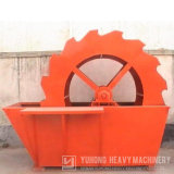 Yuhong 매력적인 외모, 쉬운 정비 모래 세탁기