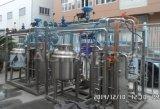 Sterilizzatore della spremuta e del tè (ACE-SJ-Q1)