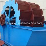 Aufbau-Sand-Waschmaschine/Sand-Reinigungs-Maschine