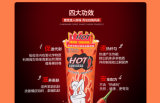 85ml Yili Balo Slimming Cream тело горячего Chili Slimming гель