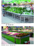 Gemüse-und Frucht-Supermarkt-Regal mit Cer-Standards