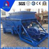K печатает уголь на машинке Reciprocating фидер минирование для электростанции