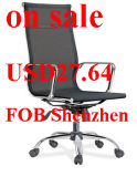 Sale에 사무실 Chair (Z0043)