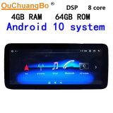 Ouchuangbo 1920*720 Auto Stereo-GPS-Audio für 10.25 Zoll-Benz E W212 E250 2010-2016 8 KernAndroid OS 10.0 4GB+64GB DSP Carplay