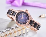 Form-vorzügliche Quart-Dame-Armbanduhr