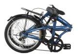 الصلب 7 سرعة دراجة قابلة للطي 20 ''