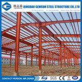 Magazzino prefabbricato della struttura d'acciaio di basso costo (CE)