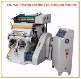 Cx-1200 lámina caliente de la máquina de estampación