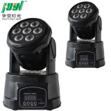 Training period Light 7PCS 10W 4 in 1 LED Moving Head