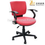 Chaise de tâche (PP208GAT)