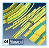 Insulation Tube. Heat Shrink Tubes, Cable Tubes/Vc-2 Shrinkable Tube
