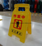 на работу, не впишите знак пола PP, пластичный знак