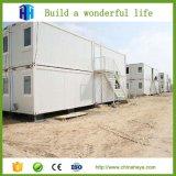 携帯用海の販売のための生きている容器40FTの贅沢の家の店