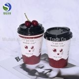 Gedruckte doppel-wandige heiße Wegwerfpapierkaffeetassen mit Kappen