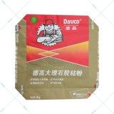 Bolsa de papel de la válvula de la línea de producción del tubérculo con máquina de impresión (ZT9802S & HD4916BD)