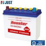 일본 표준 건전지 저장 자동차 배터리 자동 건전지 N120