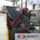 Trituradora molino de martillo de alto rendimiento para el carbón